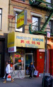 Chinatown Dumpling Tour