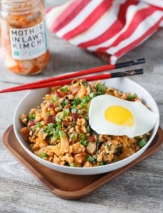 Kimchi & Bacon Fried Rice {plus MIL Kimchi Giveaway!}